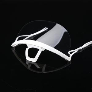 Quality Food Processing 14*5.5CM Transparent Plastic Mouth Mask wholesale