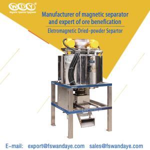 Quality 200 Mesh Feldspar Powder Magnetic Separator Machine 3A160 Water / Oil Double Cooling quartzsand wholesale