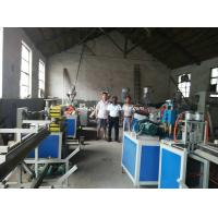 China PVC Profile Production Line Twin Screw Extruder For Wall Angle Decorative on sale