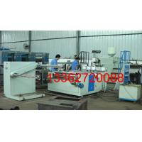 Quality 2 Layer Laminating Air Bubble Film Machine, LDPE Film Blowing Machine wholesale