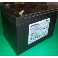 Quality 12V LiFePO4 battery pack 4.5Ah 7.5Ah 12Ah wholesale