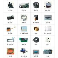 Quality Indoor Printer Spare Parts wholesale