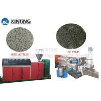 China PP/PE Plastic Recycling Equipment, Plastic Pellet Making Machine Wet / Dry Double Usage on sale