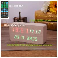 China RF886wood alarm azan clock quran speaker on table clock inside 8GB TF card French languages with IR control on sale
