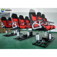 Quality 7.1 Audio System 5D Imax Movie Theaters With Special Effect System And Motion Chair wholesale