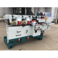 China Timber Four sides planer with 5 spindles four side moulder on sale