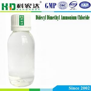 Quality Didecyl Dimethyl Ammonium Chloride wholesale