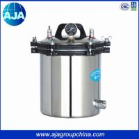Buy cheap Hot Selling Portable Type Autoclave Machine from wholesalers