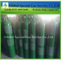 China where to buy High Pressure Seamless Steel Gas Cylinder for Various Types of Gas on sale