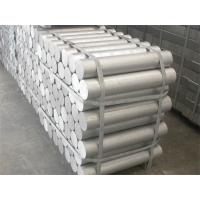 Quality High Durability 6061 Aluminum Round Bar 0 . 04 - 0 . 35 Chromium For Construction wholesale