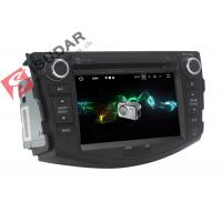 Quality HD 1024*600 Touch Screen Toyota DVD GPS Navigation With DAB + Tuner Mirrorlink wholesale