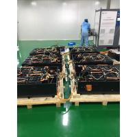 Quality 226.8kwh NMC  Special Vehicle Battery With High Energy And Rate  For 18T Sweeping Vehicle wholesale