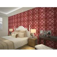 Cheap Leather Home Decor Wallpapers Home Decoration Accessories , Customized 3D Wall Panel for sale