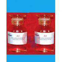 Quality Water Content 0.6% Functional Additives For Improving Bonding Performance wholesale