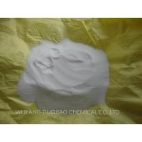 Quality ISO Certificated Ammonium Chloride Compound Cas 12125 02 9 , Irritate The Skin wholesale