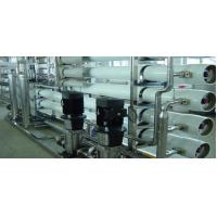 Quality Reverse Osmosis Drinking Water Treatment Systems wholesale