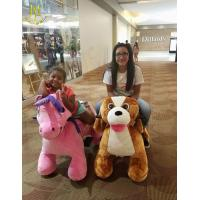 China Hansel outdoor children ride on toy kids electric motorized animal bike for mall on sale