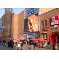 Quality IP65 P16 6000 nits LED Video Walls outdoor led billboard for Shopping Mall wholesale