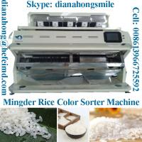 China color sorter machine for rice with high output, accuracy, performance on sale