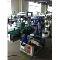Quality Full Automatic Sticker Label Applicator , Bottle Labeling Machine With CE Certification wholesale