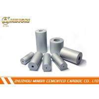 Quality Custom Hot Forging Die , Cemented Carbide Cold Heading Die Finished Surface wholesale