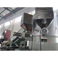 Quality The whole film traction granulation recycling machinery wholesale
