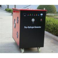 Quality oxyhydrogen generator/water welding machine/brown gas generator/water cutting machine/water torch wholesale