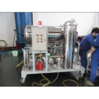 Quality Coalescing Dehydration Oil Purifier wholesale