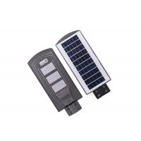 China All In One LED Solar Street Light , Outdoor Solar Floodlight ABS With Steel Pole on sale