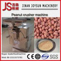 Quality 30 - 500kg / h Peanut Crusher Machine With High Output 10 - 80 mesh wholesale