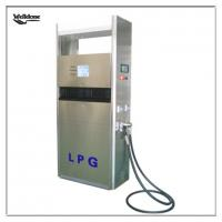 Buy cheap LPG Dispenser A Type from wholesalers