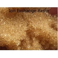 China Strongly Acidic Cation Ion Exchange Water Treatment Chemicals Milky Or Flaxen Opaque Spherical Grain on sale
