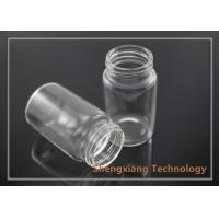 Quality Screw Neck Small High Borosilicate Glass Bottle 45ml D37mm×H64mm wholesale