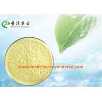Quality Odorless / Tasteless Natural Nutrition Supplements Ferric Phosphate For Egg Products wholesale