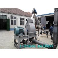 Quality High Efficiency Wpc Production Line Wood Powder Making Machine For Wood Fiber wholesale