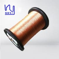 Quality 0.05 X 32 High Frequency Litz Wire 2UEW Insulation With SGS Certificate wholesale