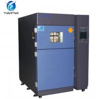 Quality Air To Air Type Dual - Zone Thermal Shock Test Chamber For Electronic Parts wholesale