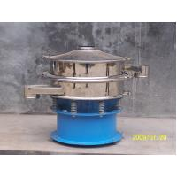 Buy cheap 550mm sieve organic green tea powder vibrating screen sieve filter from wholesalers