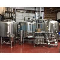 Quality 5bbl 500 Liters Brewery Brewhouse with Steam Direct Fire Electric Heating wholesale