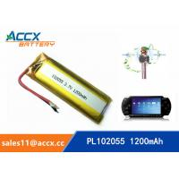 Quality 102055 3.7v lithium polymer battery with 1200mAh battery for bluetooth karaoke microphone, game machine wholesale