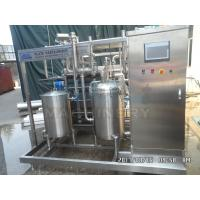 Quality Factory Prices Plate Heat Exchanger Milk Pasteurizer Machine Continuous Plate Milk Pasteurization Machine For Sale wholesale