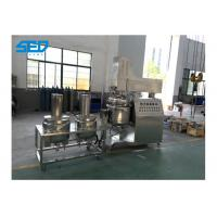 Cheap Pharmaceutical Ointment Manufacturing Machine / Vacuum Emulsifying Mixer CE Approved for sale