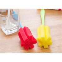 Buy cheap Creative design High quality long handle cleaning cup sponge brushes foam brushes product