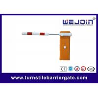 Buy cheap RFID full automatic intelligent toll gate system / boom barrier gate from wholesalers