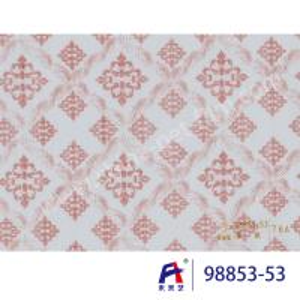 Quality PVC Decorative Film PVC  Coating  Film   PVC adornment effect is obvious wholesale
