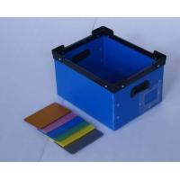 Quality Plastic Conductive Boxes/Plastic Packaging Box/Packaging Box wholesale