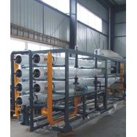 Quality Reverse Osmosis Water Filter for Drinking  & beverage industry wholesale