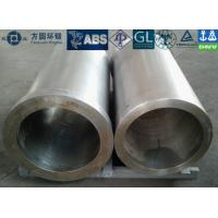 Quality JIS BS EN AISI ASTM DIN Hot Rolled Or Hot Forged Seamless Carbon Steel Tube wholesale