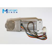 China Motorized Sliding Glass Door Motor , Reliable 24V Brushless Electric Motor on sale