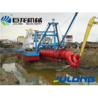 Buy cheap JLCSD350 Dredger service for you from wholesalers